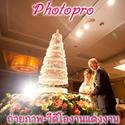 ช่างภาพ-วีดีโองานแต่งงาน