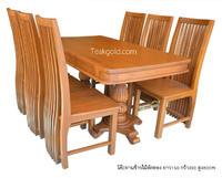 โต๊ะอาหารไม้สัก,โต๊ะทานข้าวไม้สัก,โต๊ะกินข้าวไม้สัก