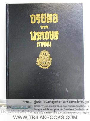 http://www.igetweb.com/www/triluk/catalog/p_1052444.jpg