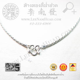 https://v1.igetweb.com/www/leenumhuad/catalog/e_1012130.jpg
