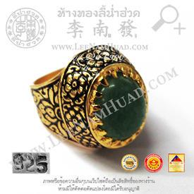 https://v1.igetweb.com/www/leenumhuad/catalog/e_1387588.jpg