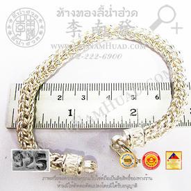 http://v1.igetweb.com/www/leenumhuad/catalog/e_945620.jpg