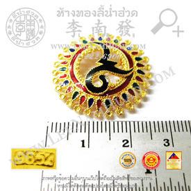 https://v1.igetweb.com/www/leenumhuad/catalog/e_1408927.jpg
