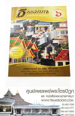 http://www.igetweb.com/www/triluk/catalog/p_1627648.jpg