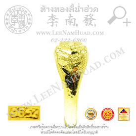 https://v1.igetweb.com/www/leenumhuad/catalog/e_1114676.jpg