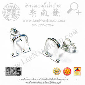 https://v1.igetweb.com/www/leenumhuad/catalog/e_1134115.jpg