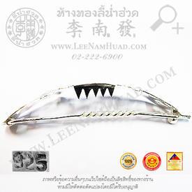 https://v1.igetweb.com/www/leenumhuad/catalog/e_940364.jpg
