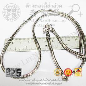 https://v1.igetweb.com/www/leenumhuad/catalog/e_885186.jpg