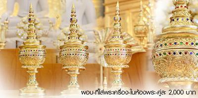 http://v1.igetweb.com/www/triluk/catalog/e_1560919.jpg