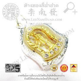 https://v1.igetweb.com/www/leenumhuad/catalog/p_1548931.jpg