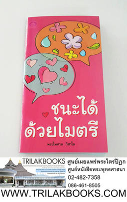 http://v1.igetweb.com/www/triluk/catalog/p_1765827.jpg