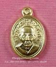 เหรียญเม็ดแตง(1) หลวงพ่อทวด รุ่นเจริญรุ่งเรือง วัดพะโคะ สงขลา เนื้อทองคำ ปี 2560