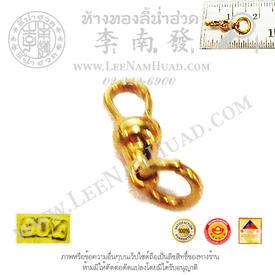 https://v1.igetweb.com/www/leenumhuad/catalog/p_1272022.jpg