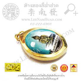 https://v1.igetweb.com/www/leenumhuad/catalog/p_1542089.jpg