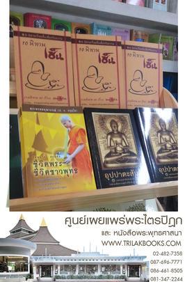 http://v1.igetweb.com/www/triluk/catalog/e_786237.jpg