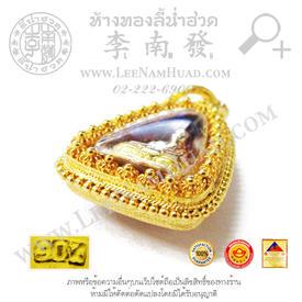https://v1.igetweb.com/www/leenumhuad/catalog/e_1455949.jpg