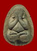 พระปิดตา รุ่นนวะมหามงคล หลวงพ่อคูณ วัดบ้านไร่ จ.นครราชสีมา ปี 2542  phra pidta amulet