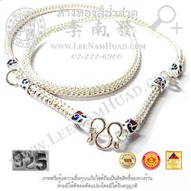 https://v1.igetweb.com/www/leenumhuad/catalog/e_1375262.jpg