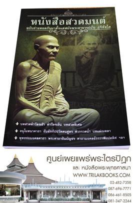 http://v1.igetweb.com/www/triluk/catalog/p_1345635.jpg