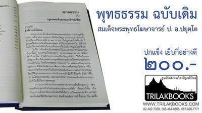 http://www.igetweb.com/www/triluk/catalog/e_1446703.jpg