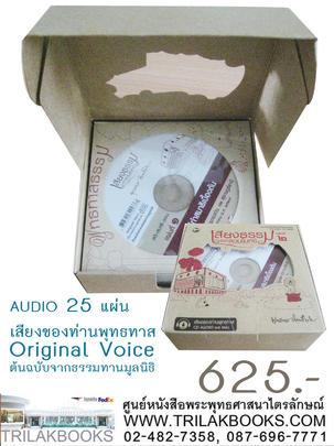 http://v1.igetweb.com/www/triluk/catalog/p_709453.jpg