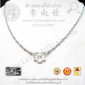 https://v1.igetweb.com/www/leenumhuad/catalog/e_1011155.jpg