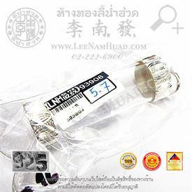 https://v1.igetweb.com/www/leenumhuad/catalog/p_1440670.jpg
