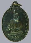 เหรียญหลวงพ่อสัมฤทธิ์ วัดถ้ำแฝด จ.กาญจนบุรี ปี๓๙