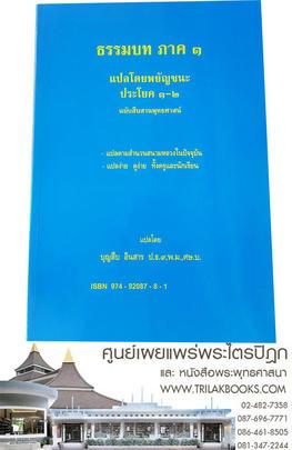 http://www.igetweb.com/www/triluk/catalog/p_1921191.jpg