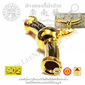 https://v1.igetweb.com/www/leenumhuad/catalog/e_1032361.jpg