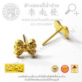 http://www.igetweb.com/www/leenumhuad/catalog/p_1944041.jpg