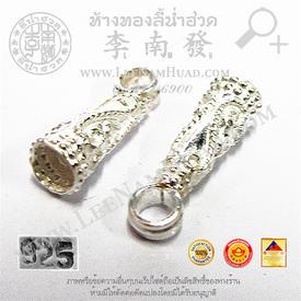https://v1.igetweb.com/www/leenumhuad/catalog/p_1444883.jpg