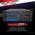 เครื่องขยายเสียงตามสาย LHA-2500 Honic