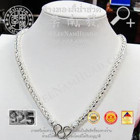 https://v1.igetweb.com/www/leenumhuad/catalog/e_840843.jpg