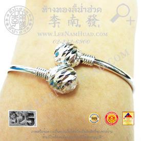 https://v1.igetweb.com/www/leenumhuad/catalog/e_1116731.jpg