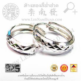 https://v1.igetweb.com/www/leenumhuad/catalog/p_1028748.jpg