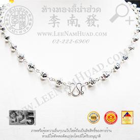 https://v1.igetweb.com/www/leenumhuad/catalog/e_1073615.jpg