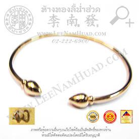 https://v1.igetweb.com/www/leenumhuad/catalog/e_1115501.jpg