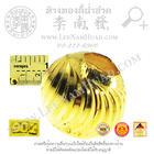 เม็ดทองตัดลายก้นหอย(ขนาด5มิล)(น้ำหนักโดยประมาณ0.19กรัม/เม็ด) (ทอง 90%)