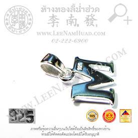 https://v1.igetweb.com/www/leenumhuad/catalog/p_1639563.jpg