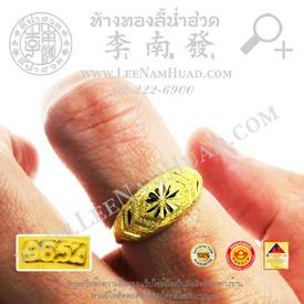 https://v1.igetweb.com/www/leenumhuad/catalog/e_1114671.jpg