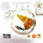 ล็อกเก็ตพระพุทธชินราช No.4(ขนาด14มิล)(มีสีพื้นแดง,เหลือง,เขียว,ฟ้า)(กรอบทรงกลม,4เหลี่ยม,ทรงไข่,หัวใจ) (เงิน 92.5%)