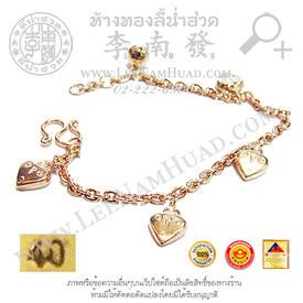 http://v1.igetweb.com/www/leenumhuad/catalog/e_1123574.jpg