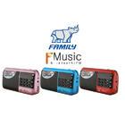 วิทยุ Fmusic รุ่นFM-1