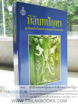http://v1.igetweb.com/www/triluk/catalog/e_754396.jpg