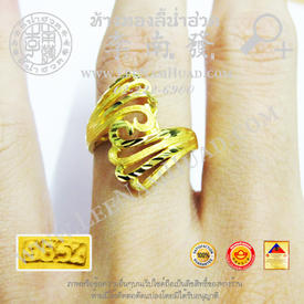 https://v1.igetweb.com/www/leenumhuad/catalog/e_1295597.jpg