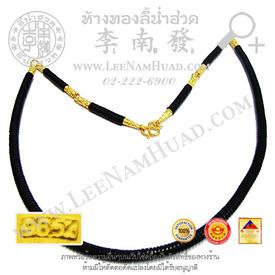 https://v1.igetweb.com/www/leenumhuad/catalog/p_1256372.jpg