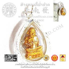 https://v1.igetweb.com/www/leenumhuad/catalog/p_1028846.jpg
