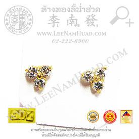 http://v1.igetweb.com/www/leenumhuad/catalog/p_1458863.jpg