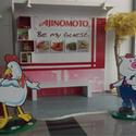 ศึกษาดูงานนอกสถานที่ โรงงาน อายิโน๊ะโมโต๊ะ หนองแค